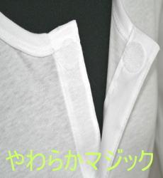 日本製の軟らかいマジックの写真です。